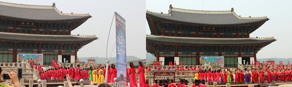 GyeongbokgungMusical